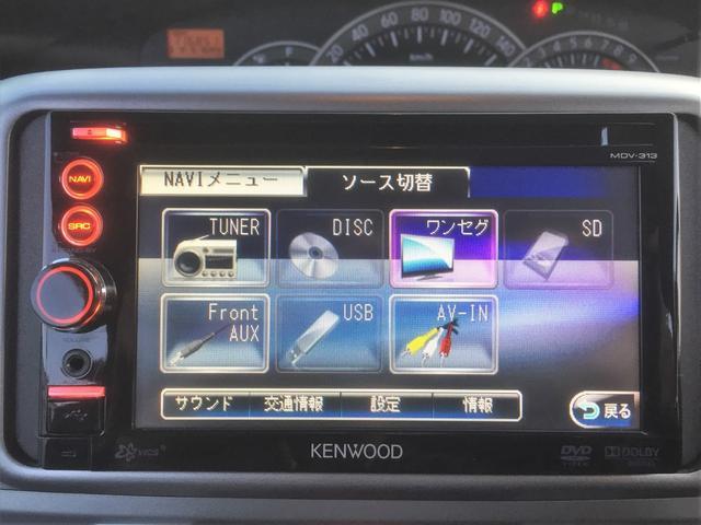 「ダイハツ」「タント」「コンパクトカー」「埼玉県」の中古車28