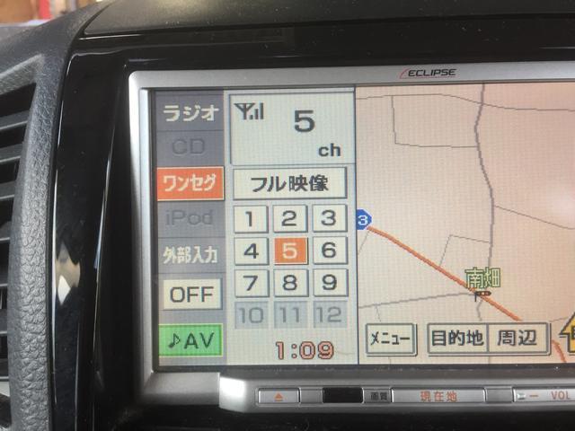 「スズキ」「パレット」「コンパクトカー」「埼玉県」の中古車33