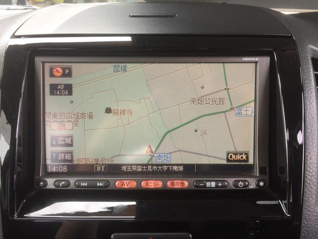 「日産」「ルークス」「コンパクトカー」「埼玉県」の中古車31