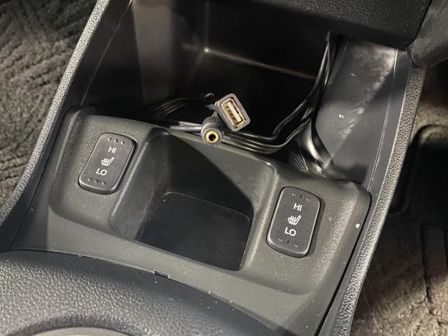X 全国1年保証 スマートキー クルーズコントロール  フルオートエアコン コーナーセンサー シートヒーター 社外ナビ CD/DVD再生 フルセグ Bluetoothオーディオ バックカメラ ETC(37枚目)