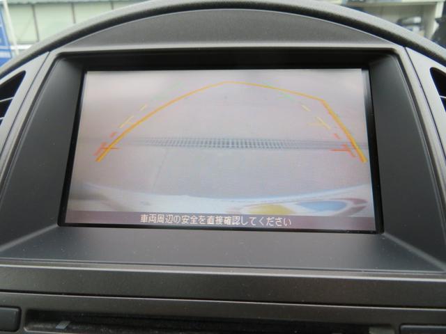 ライダー サンルーフ・純正ナビ・テレビ・車検整備付(10枚目)