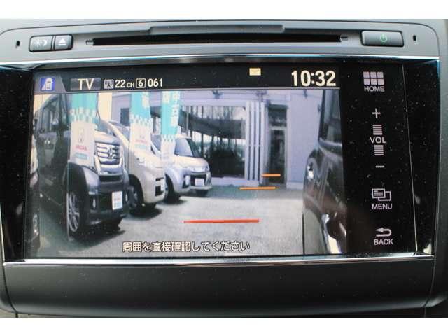 ホンダ ジェイド ハイブリッドX インターナビBSカメラフルセグTV