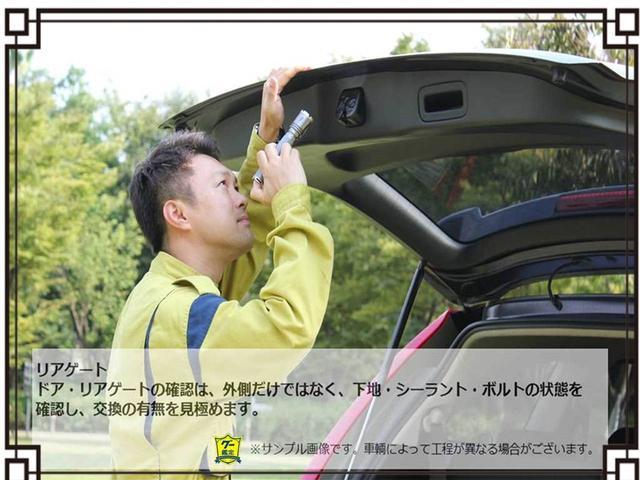 「日産」「セレナ」「ミニバン・ワンボックス」「埼玉県」の中古車32