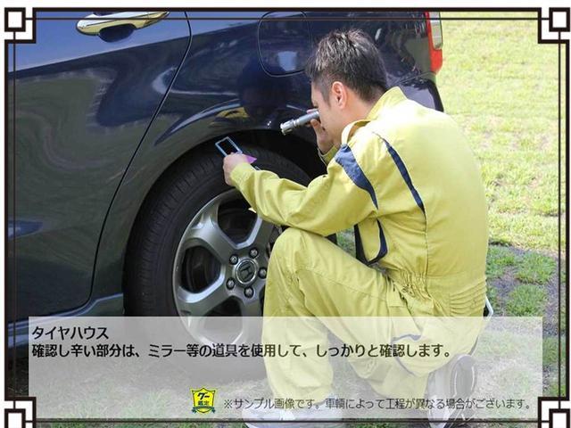 「日産」「セレナ」「ミニバン・ワンボックス」「埼玉県」の中古車36