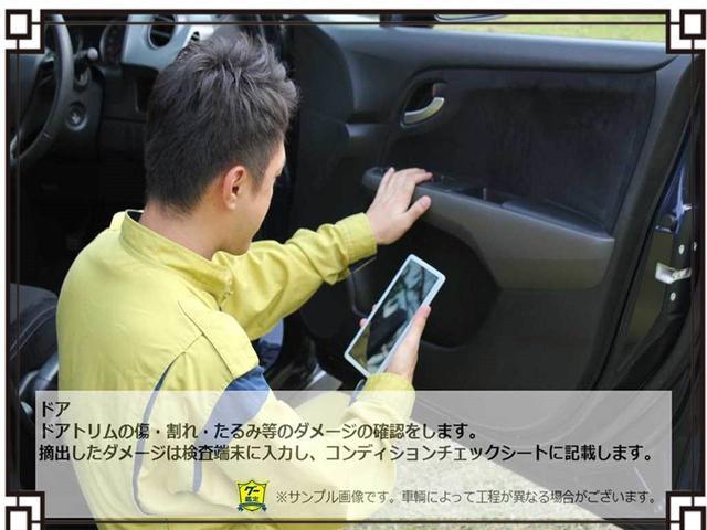 「日産」「セレナ」「ミニバン・ワンボックス」「埼玉県」の中古車38