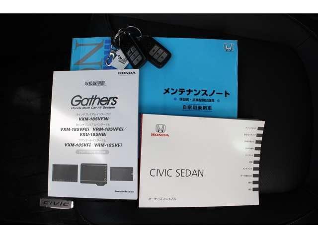 セダン 1オーナー・記録簿付・ホンダセンシング(16枚目)