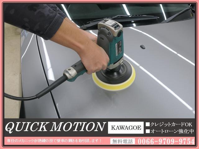 「日産」「エクストレイル」「SUV・クロカン」「埼玉県」の中古車35