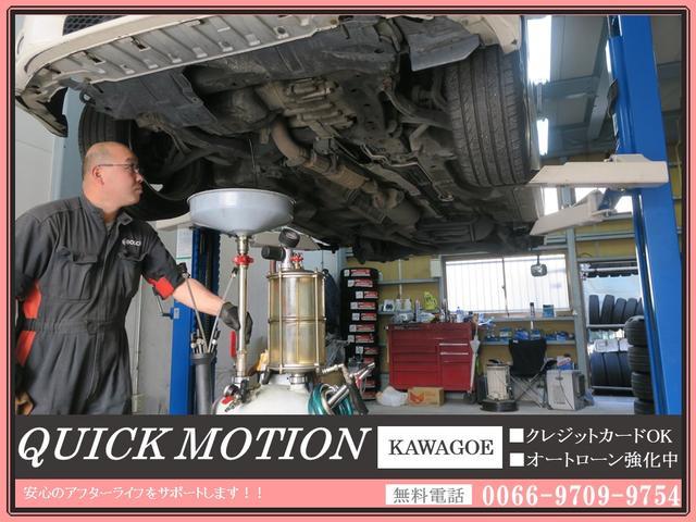 「日産」「エクストレイル」「SUV・クロカン」「埼玉県」の中古車41