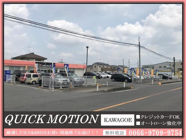「日産」「エクストレイル」「SUV・クロカン」「埼玉県」の中古車21