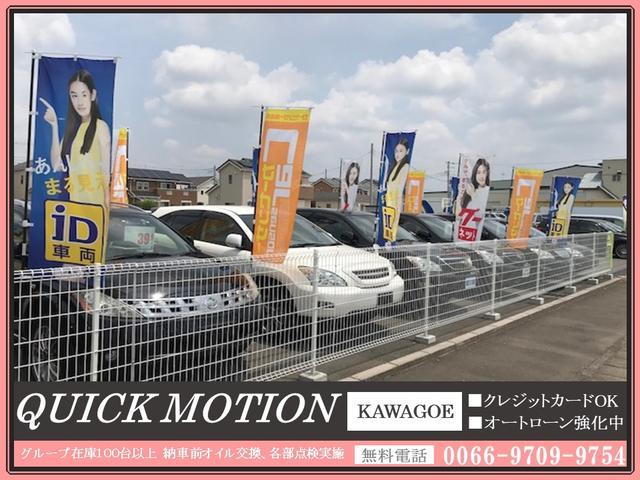 「日産」「エクストレイル」「SUV・クロカン」「埼玉県」の中古車22