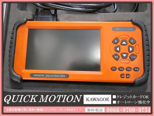 スポーツ 4WD HDDナビ フルセグ地デジ サイドカメラ DVD再生 ミュージックサーバー キーレス フォグHID 社外アルミ ルーフレールレス(51枚目)
