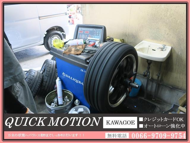バランス・廃タイヤセット料金でご対応いたします