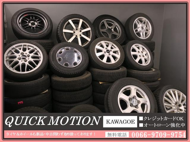 タイヤ・ホイールなど中古でも新品でも取り付け可能 ご希望のお客様はご相談ください