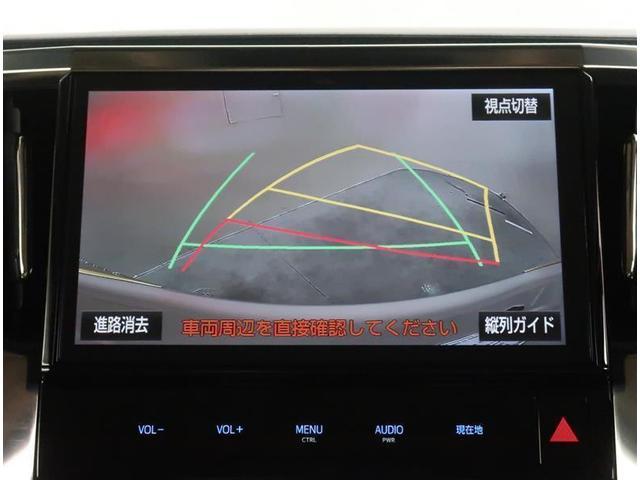 2.5V サポカー SDナビ フルセグTV バックカメラ 後席TVモニター(8枚目)