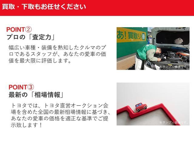 2.5V サポカー SDナビ フルセグTV バックカメラ 後席TVモニター(39枚目)