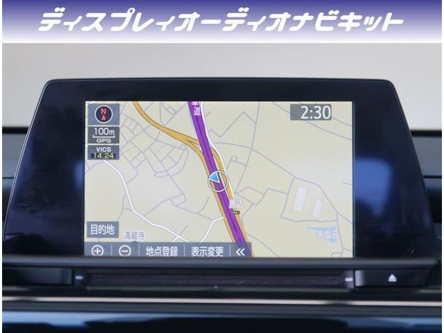 S エレガンススタイルII 5人乗り フルセグSDナビ バックモニター ETC スマートキー 当社試乗車 衝突軽減システム ドライブレコーダー(3枚目)