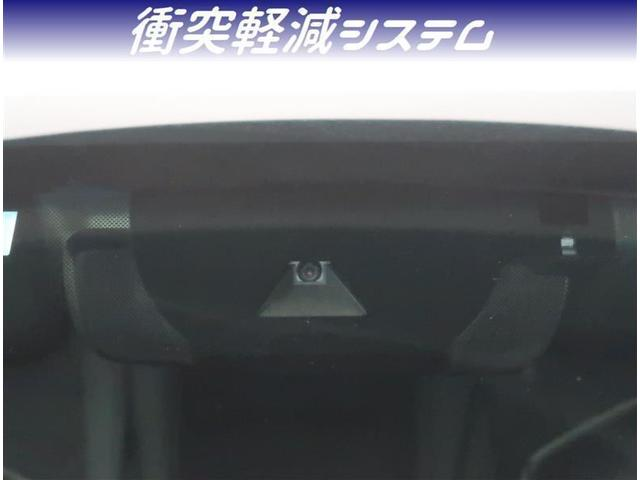 S エレガンススタイルII 5人乗り フルセグSDナビ バックモニター ETC スマートキー 当社試乗車 衝突軽減システム ドライブレコーダー(4枚目)