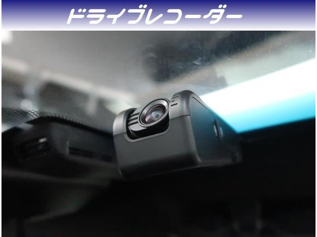 S エレガンススタイルII 5人乗り フルセグSDナビ バックモニター ETC スマートキー 当社試乗車 衝突軽減システム ドライブレコーダー(11枚目)