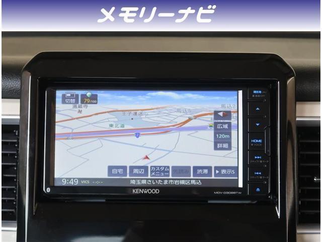 ハイブリッドMZ ナビ サポカー LEDヘッドライト スマートキー シートヒーター(3枚目)