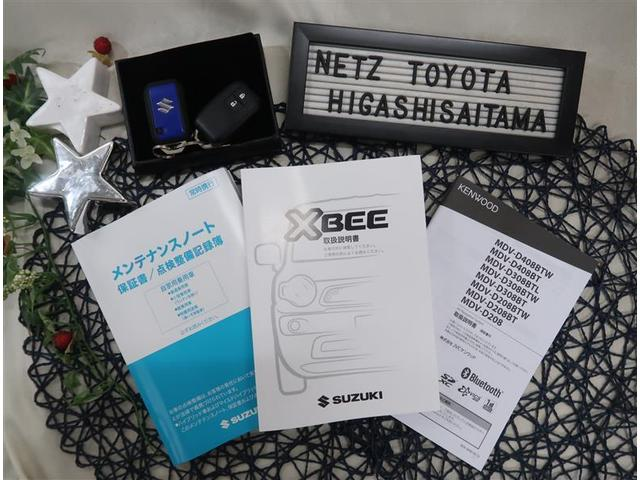 ハイブリッドMZ ナビ サポカー LEDヘッドライト スマートキー シートヒーター(18枚目)