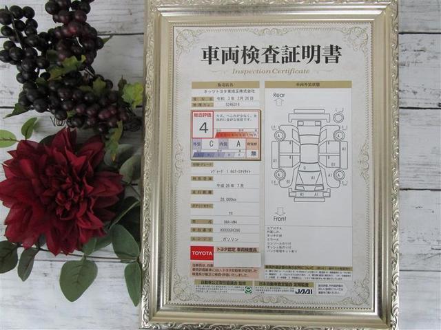 1.6GT-Sアイサイト 純正ナビ サポカー LEDヘッドライト パワーシート バックモニター ETC(19枚目)