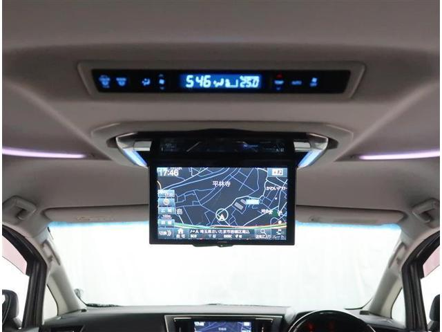 2.5Z Gエディション 社外ナビ 後席モニター ETC バックモニター LEDヘッドライト(4枚目)
