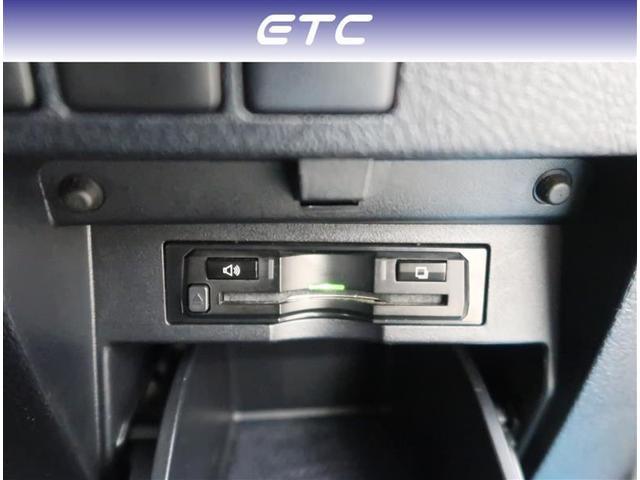 2.5Z Gエディション 社外ナビ 後席モニター ETC バックモニター LEDヘッドライト(9枚目)