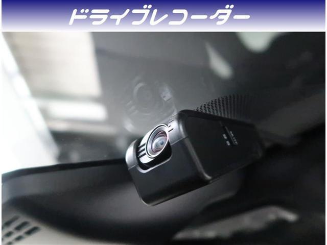 ハイブリッドSi ダブルバイビー 純正9型SDナビ サポカー バックモニター ETC ドライブレコーダー(9枚目)