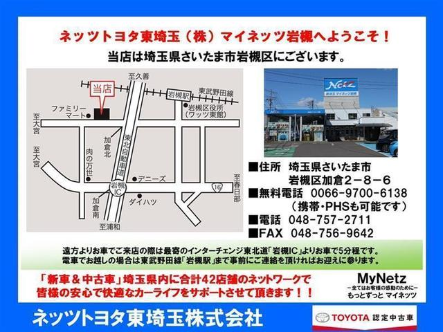 G クエロ SDナビ 衝突軽減 ETC バックカメラ ワンオーナー車(20枚目)