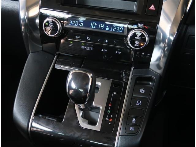 2.5Z Aエディション 両側パワースライドドア LEDヘッドライト ワンオーナー 記録簿 クルーズコントロール(9枚目)