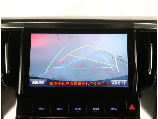 2.5Z Aエディション 7人乗り フルセグSDナビ Bluetooth 後席モニター 両側パワースライドドア バックカメラ ワンオーナー LEDヘッドライト(8枚目)