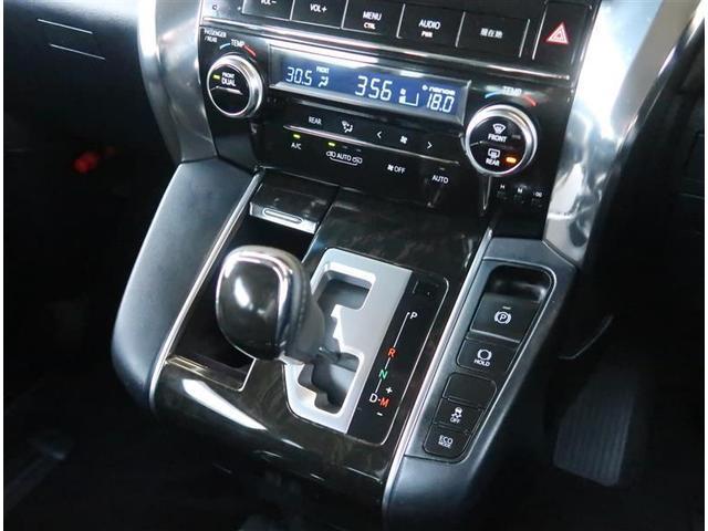 2.5Z Aエディション 7人乗り フルセグSDナビ Bluetooth 後席モニター 両側パワースライドドア バックカメラ ワンオーナー LEDヘッドライト(10枚目)