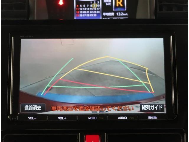 カスタムG S SDナビ フルセグTV バックカメラ ワンオーナー 両側電動スライドドア クルーズコントロール ETC LEDライト(8枚目)