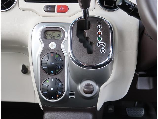 G 純正SDナビ サポカー モニター ETC HIDヘッドライト スマートキー(11枚目)