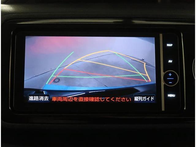 1.0F LEDエディション 5人乗り フルセグHDDナビ LEDヘッドライト スマートキー ETC(8枚目)