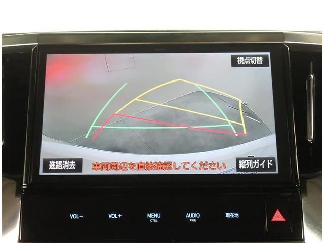 ZR 純正10インチナビ サポカー ETC バックモニター LEDヘッドライト(8枚目)