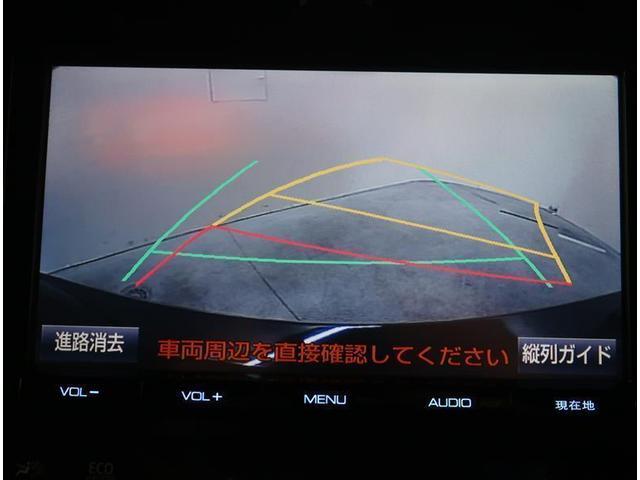 S 純正9インチナビ サポカー ETC バックカメラ(8枚目)