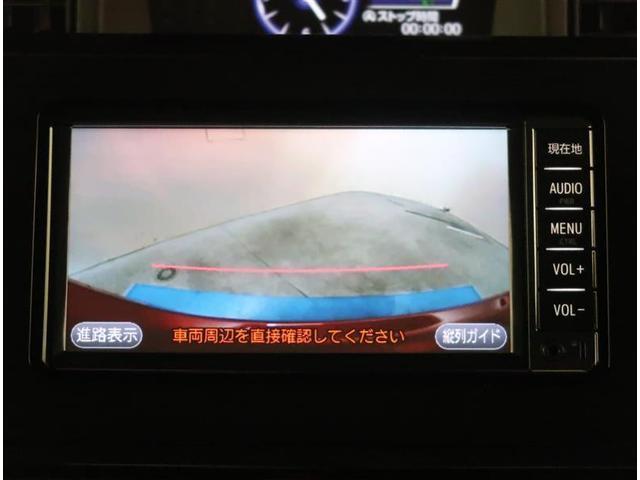 カスタムG S 両側パワースライドドア クルーズコントロール コーナーセンサー(8枚目)