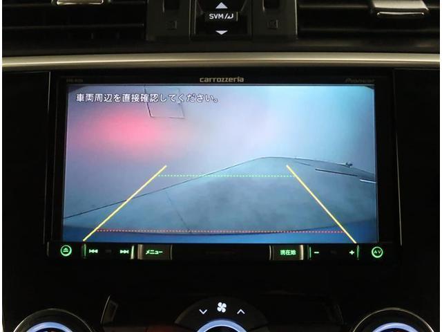 1.6GTアイサイト SDナビ バックカメラ ETC 社外製アルミホイール(8枚目)