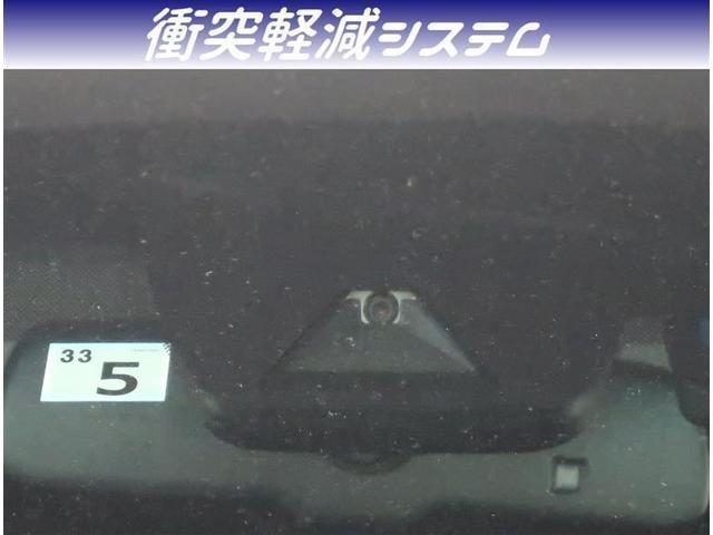 2.5Z Gエディション 7人乗り フルセグ純正10インチSDナビ 後席モニター バックモニター ドライブレコーダー ETC LEDヘッドライト 両側パワースライドドア(4枚目)