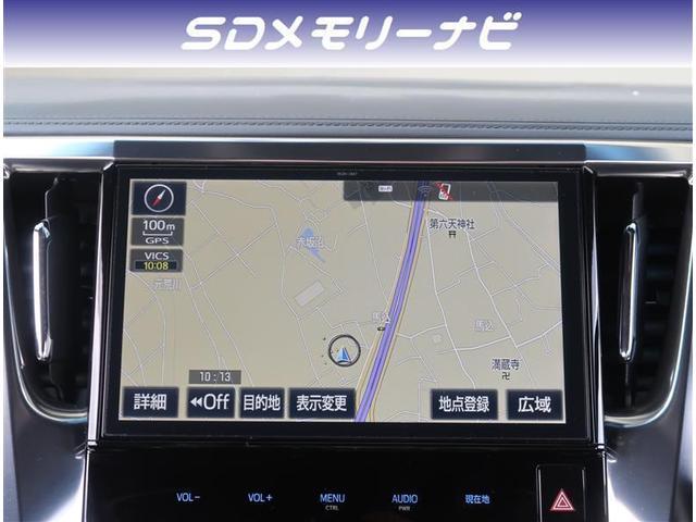 2.5Z Aエディション ゴールデンアイズ 純正10型SDナビ サポカー 後席モニター バックカメラ ETC Bluetooth接続 フルセグTV スマートキー LEDヘッドライト(3枚目)