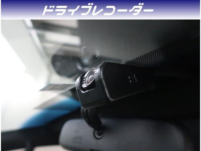 2.5Z Aエディション ゴールデンアイズ 純正10型SDナビ サポカー 後席モニター バックカメラ ETC Bluetooth接続 フルセグTV スマートキー LEDヘッドライト(10枚目)