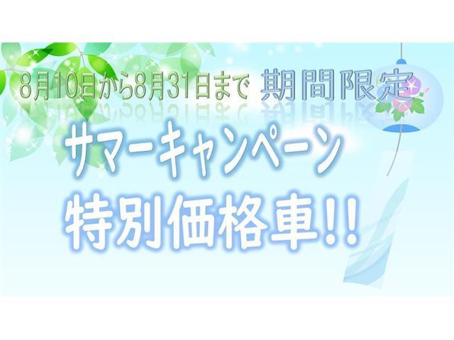 G Eセレクション 純正ナビ バックカメラ ETC ワンセグTV 電動スライドドア(2枚目)