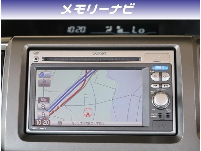 G Eセレクション 純正ナビ バックカメラ ETC ワンセグTV 電動スライドドア(3枚目)