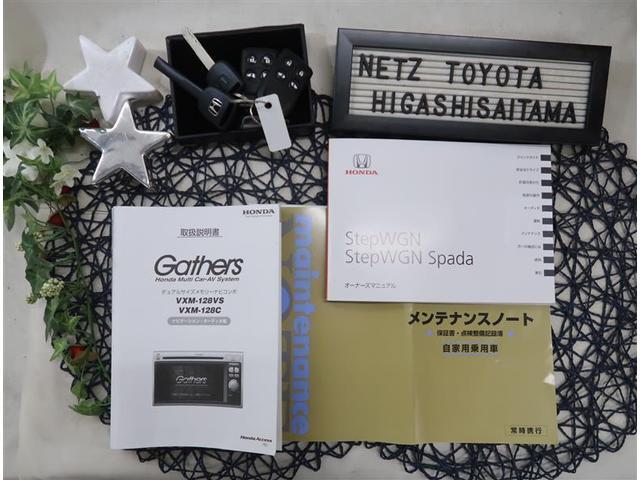 G Eセレクション 純正ナビ バックカメラ ETC ワンセグTV 電動スライドドア(18枚目)