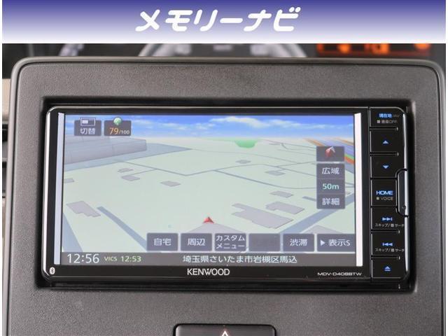 ハイブリッドFX ナビテレビ Bluetooth スマートキー 衝突軽減装置(3枚目)