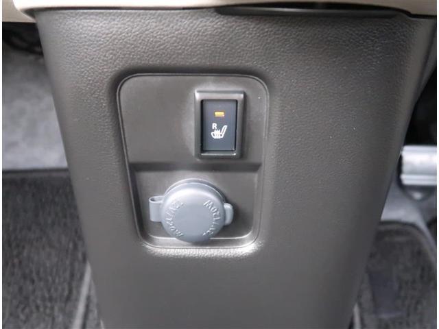 ハイブリッドFX ナビテレビ Bluetooth スマートキー 衝突軽減装置(9枚目)