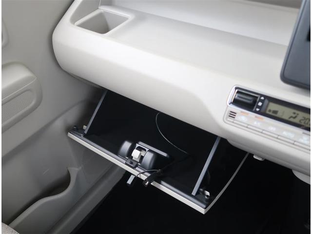ハイブリッドFX ナビテレビ Bluetooth スマートキー 衝突軽減装置(10枚目)
