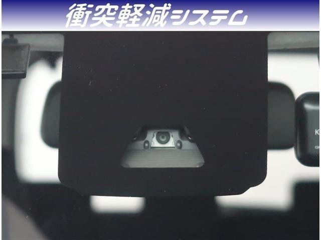 カスタムG-T SDナビゲーション ワンセグ LEDヘッドライト(4枚目)