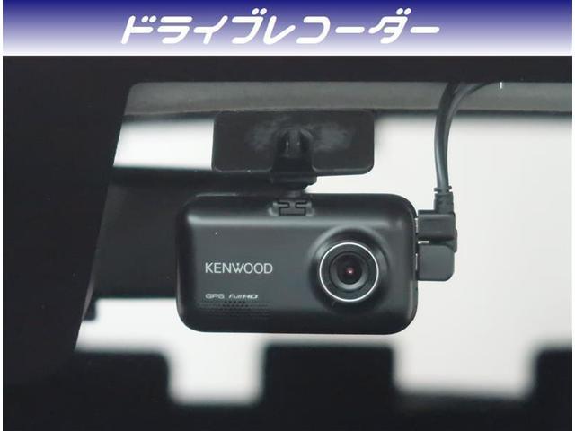 カスタムG-T SDナビゲーション ワンセグ LEDヘッドライト(10枚目)